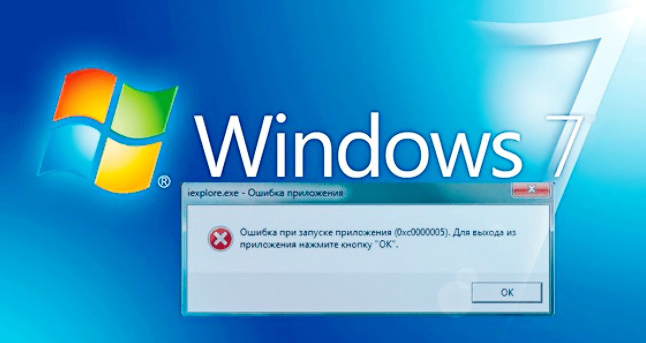 Не запускаются программы на Windows 7